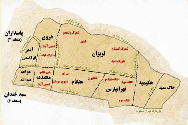 برنامه ریزی بافت فرسوده شمیران نو (منطقه 4 تهران)