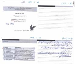 جزوه دستنویس دکتر محمدزاده درس شبکه پیچیده پویا